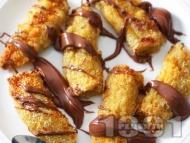 Хрупкави пържени банани в уред за пържене без мазнина Air Fryer с яйце, галета и царевично нишесте